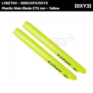 LX62754 - 300X/CFX/OXY3 - Lynx Plastic Main Blade 275 mm - Yellow