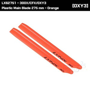 LX62751 - 300X/CFX/OXY3 - Lynx Plastic Main Blade 275 mm - Orange