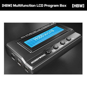 [HBW] Multifunction LCD Program Box  하비윙 프로그 카드[HBW30502000014]