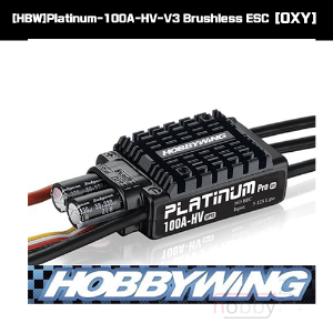 [HBW]Platinum-100A-HV-V3 Brushless ESC