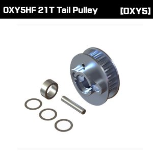 OSP-1451 - OXY5HF 21T Tail Pulley